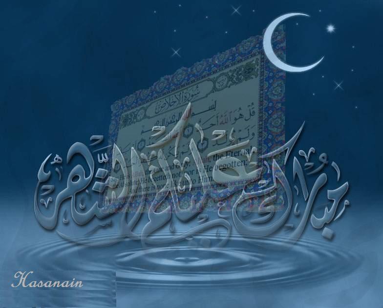 Christians and Ramadan.