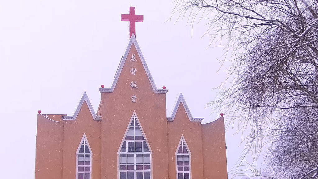 Christianity in Xianjiang and in China at large.